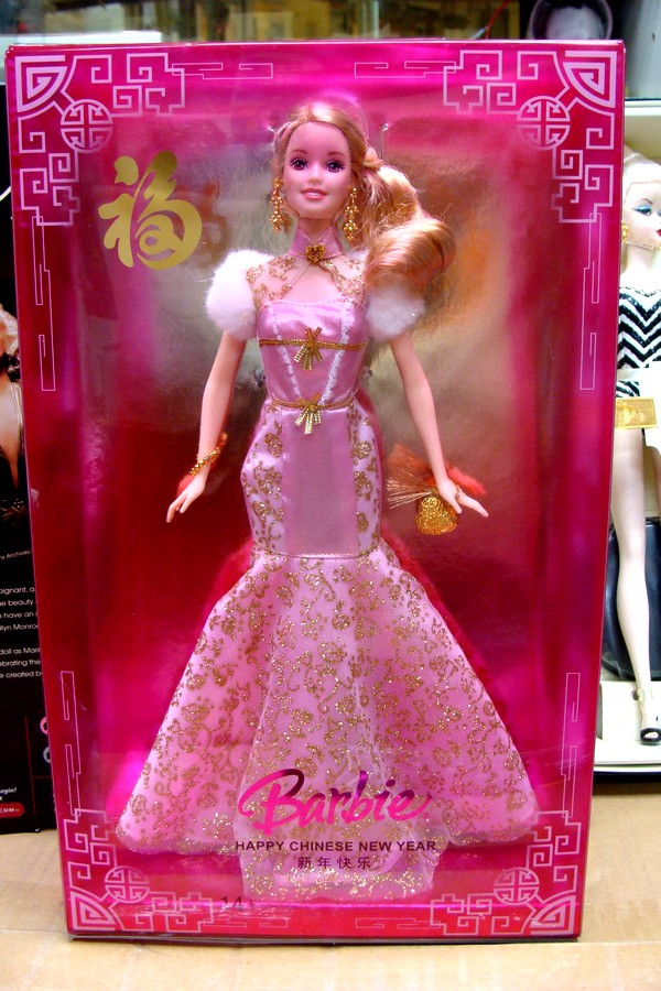 Toys For Chinese New Year : Chinesenewyear barbie toywiz and toy garden