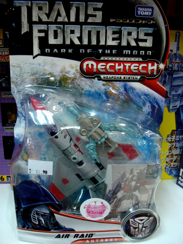 ... Tomy Transformers 3 Dark of the Moon Figures • Toywiz and Toy Garden