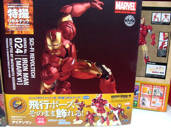 revoltech-scifi-ironman-mark6