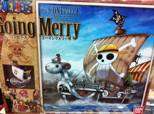 Bandai MG One Piece Going Merry