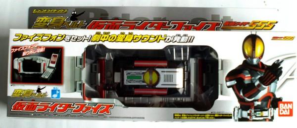 Kamen Rider Faiz Belt Malaysia Bandai Kamen Rider Belt – Faiz