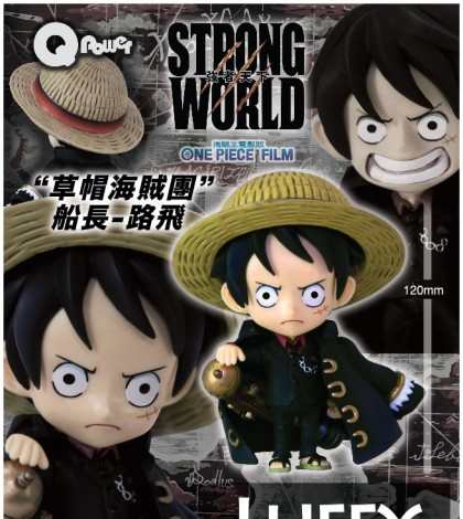 qpower-strongworld-luffy