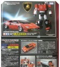 mp-12-sideswipe-lambor