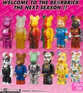 bearbrick series 25