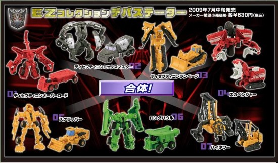Takara Tomy EZ Collection Constructicons