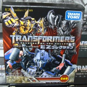 EZ-collection-Transformers2-legendclass-box