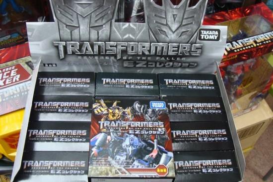 EZ-collection-Transformers2-legendclass-packs