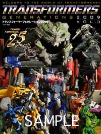 TF-Generations-2009-VOl-3-Book