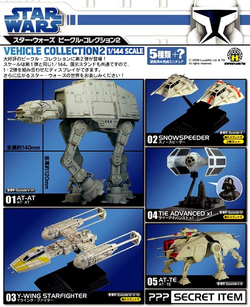 With the much success 1:144 scale Star Wars vehicle from Series 1 last year,
