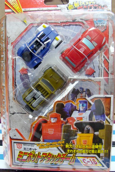 henkei-c18-attack-team