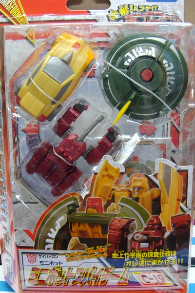 henkei-c19-spy-team