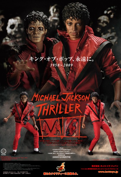 Hot Toys to release Michael Jackson Thriller 1/6 Scale Action Figure