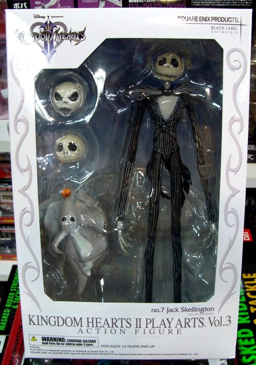 kingdomhearts-jackskellington