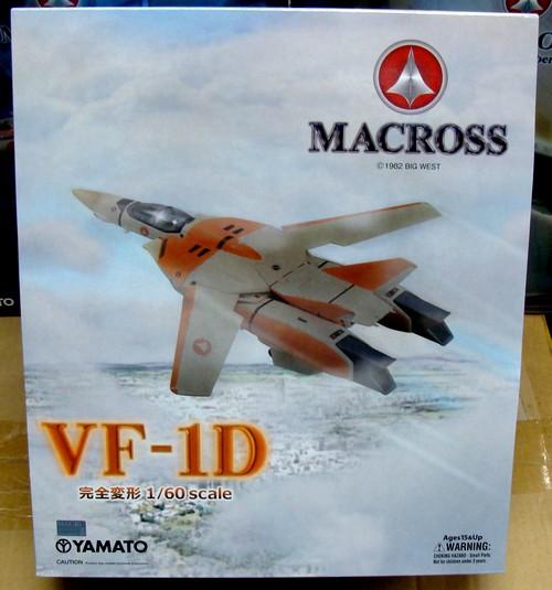 macross-vf-1d-box