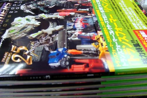 million-transformers-generations-vol-3