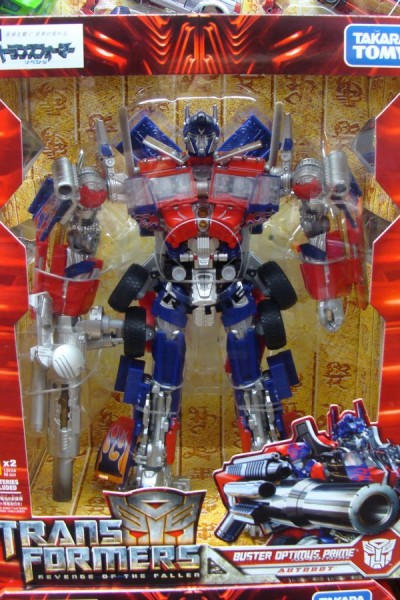 takaratomy-Buster-Prime-Convoy-Front