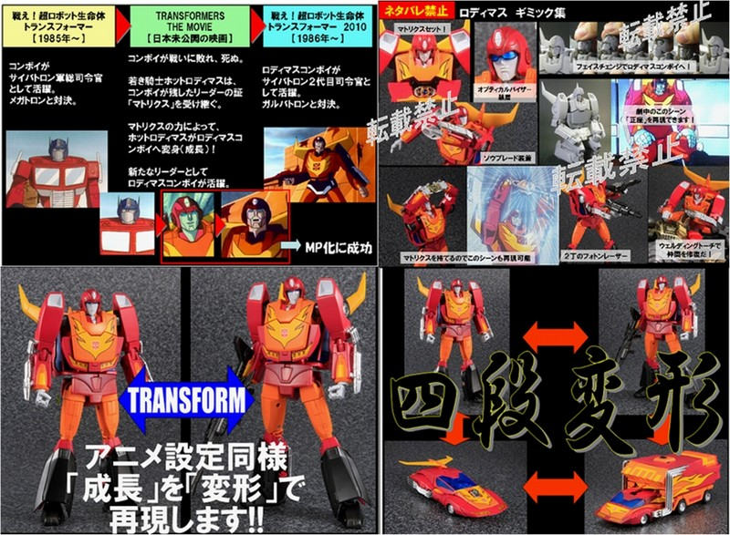 takaratomy-transformers-masterpiece-mp09-desc1