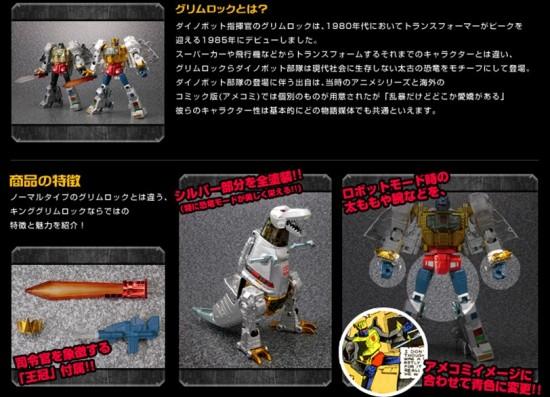 toyhobby-mp-08x-king-grimlock-morepix