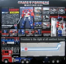 transformers-mp-04-convoy-perfect-version-box2