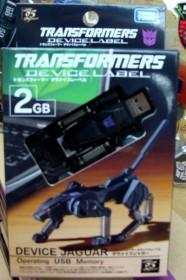 transformers-ravage