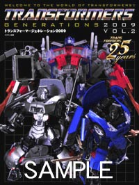 Transformers Generations 2009 Vol 2