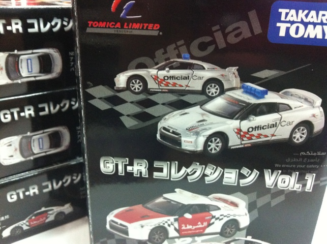 Tomica Limited GT-R Vol 1