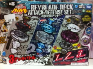 BB-75 Beyblade Deck Attack and Defence Set