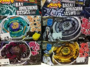 Takara Tomy Metal Fusion Beyblades