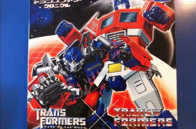 CH-01 TF Chronicles Optimus Prime