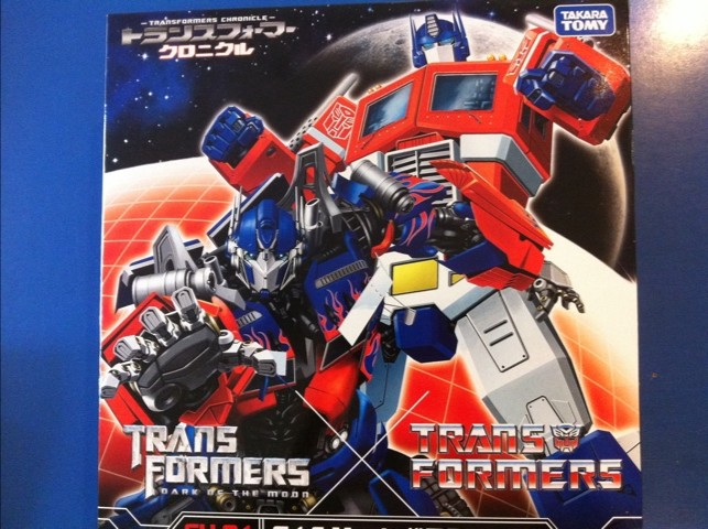 CH-01 TF Chronicles Optimus Prime