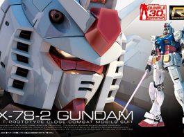 Bandai RG RX-78-2 Gundam