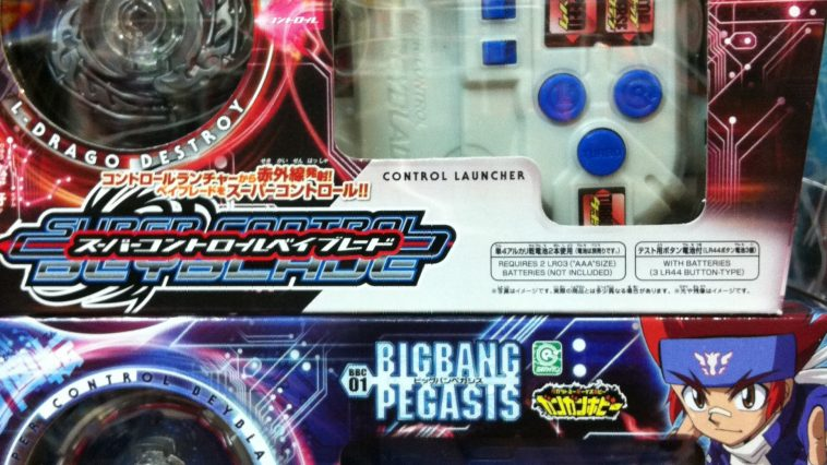 Takara Tomy Super Control Beyblade