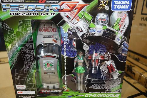 takaratomy gtr04 transformers maximus