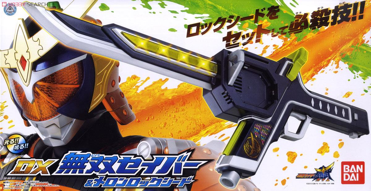 kamenrider sengoku dx saber and melon lock 01