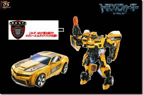 RA-27-NEST-Alliance-Bumblebee