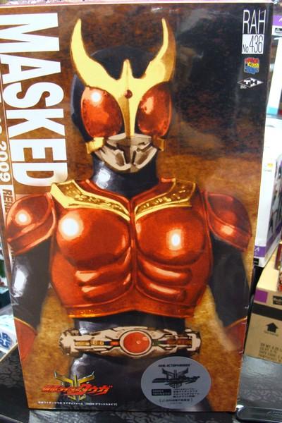 RAH-436-Masked-Rider-Kuuga-RAH