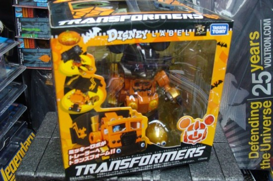 disney-mickey-prime-halloween-version-front