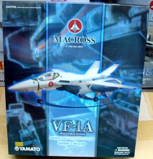 macross-vf-1a-max-tv-version-box