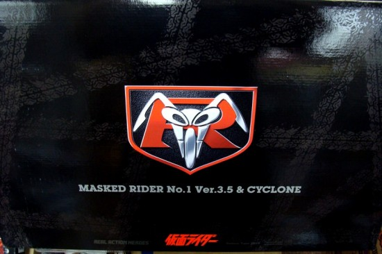 maskedrider-no1-with-cyclone-frontview
