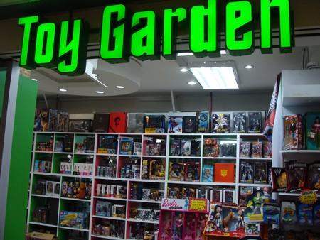 Toy Garden Kuala Lumpur
