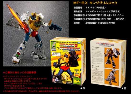 toyhobby-mp-08x-king-grimlock