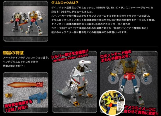 toyhobby-mp-08x-king-grimlock-morepix