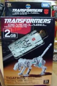 transformers-tigatron