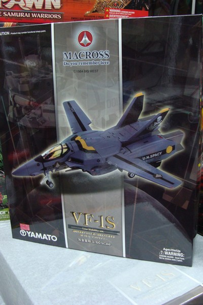 yamato-VF-1S